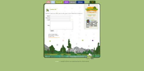 Before Contact Page